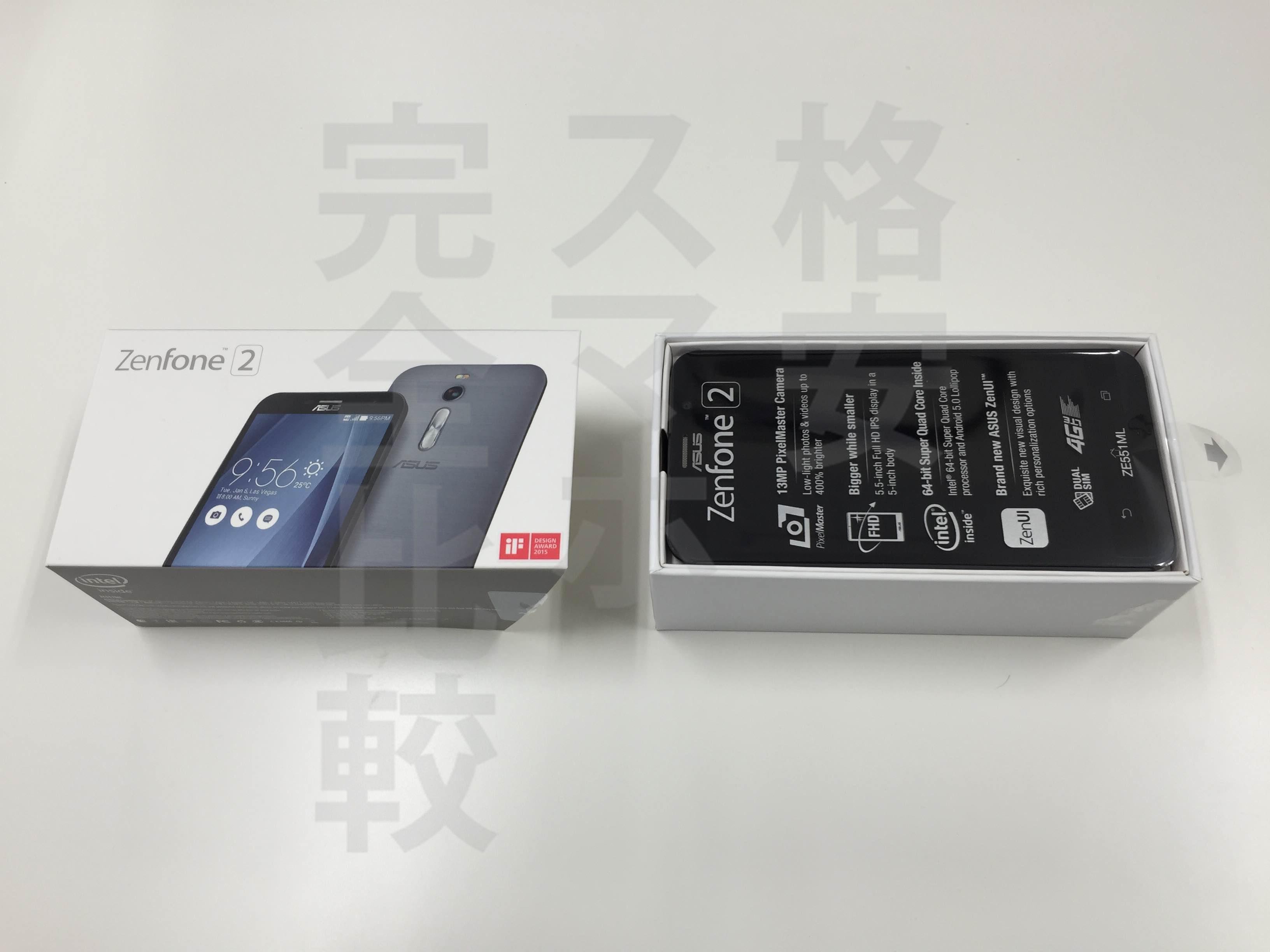 Zenfone2 開封