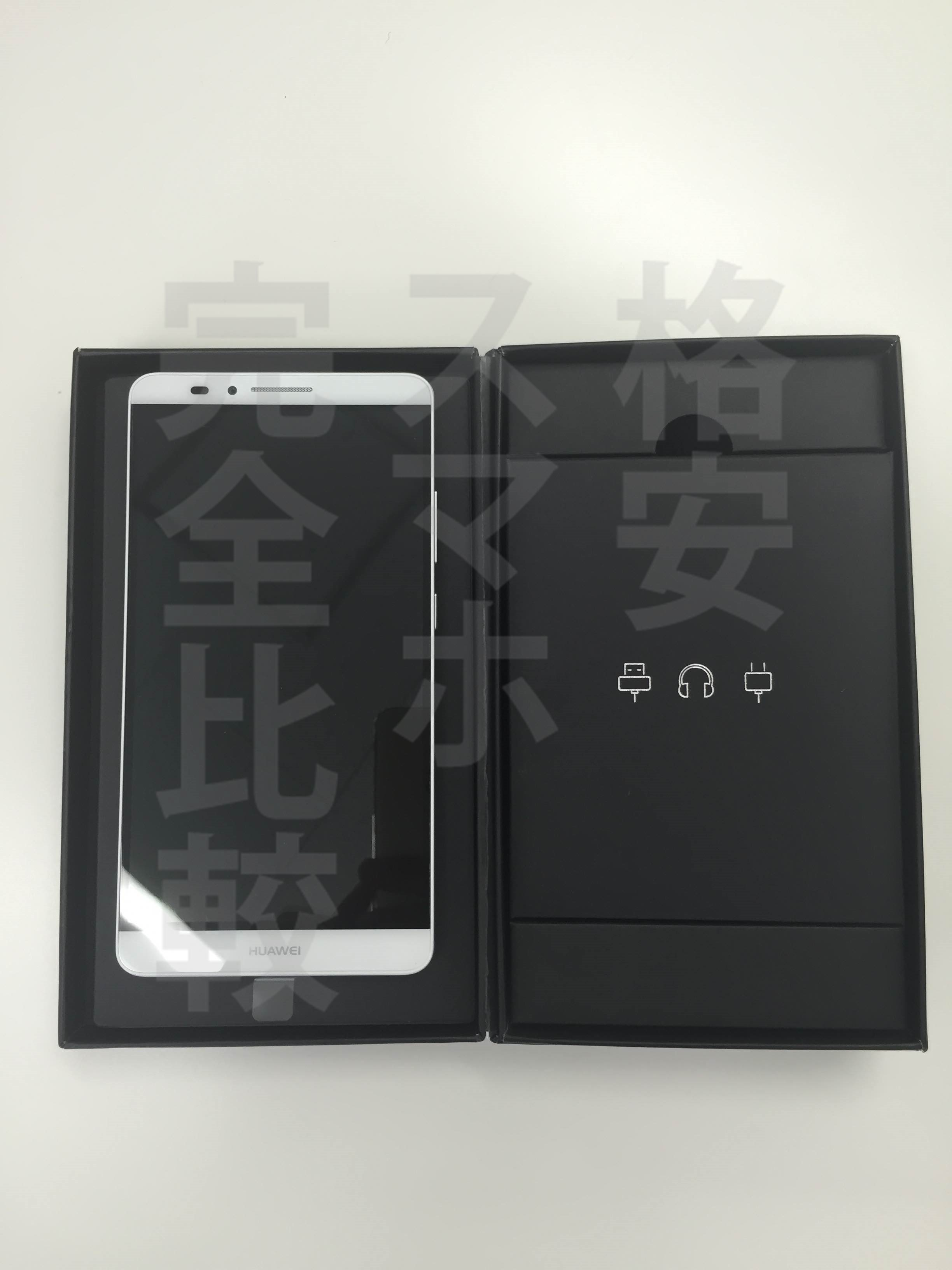 HUAWEI ASCEND  MATE7 購入!開封の儀を行います!【MATE7】