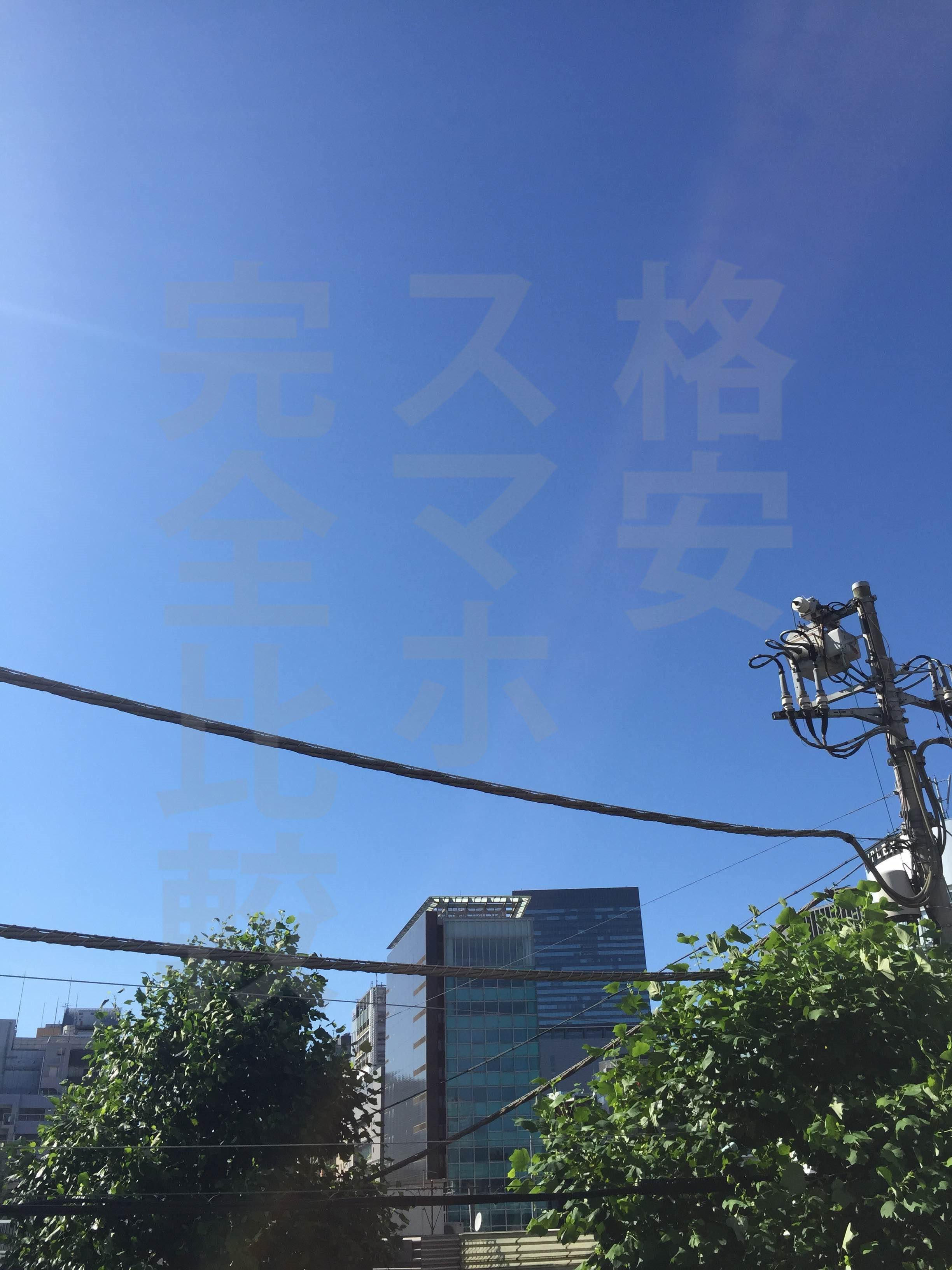 DMM mobile 速度測定:渋谷16時00分【MATE7 & Zenfone2】