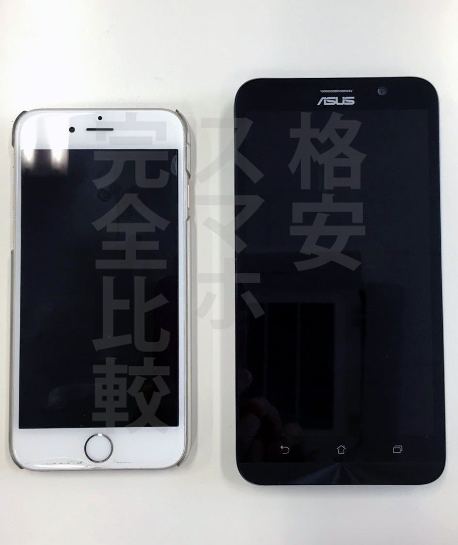 iphone6 Zenfone2 比較