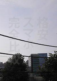 U-mobile 速度測定:渋谷15時45分【Ascend MATE7】