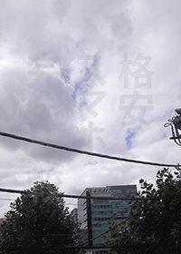 U-mobile 速度測定:渋谷15時17分【ASUS Zenfon2】
